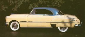 The pillarless hardtop body style was designed to give the Pontiac Catalina an open feel. See more classic car pictures.