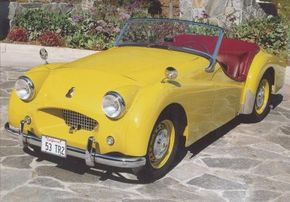 The 1953 Triumph TR2 Roadster was the brainchild of Sir John Black. See more classic car pictures.