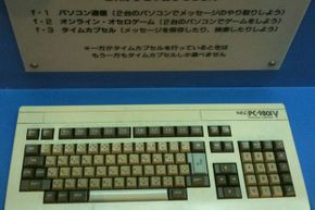 The NEC PC-98 line was extremely popular in Japan.