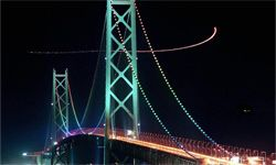 The Akashi Kaikyo Bridge may lose its title as the world's longest suspension bridge. A proposed bridge over the Strait of Messina that would link Sicily to mainland Italy could steal its title.