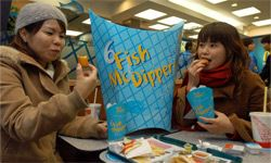 Fish McNuggets? Japanese McDonald's tried them out in 2004 amid consumer concerns about meat products and after the bird flu scare.­