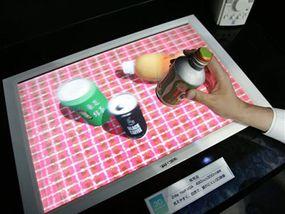 Toshiba lenticular 3-D display