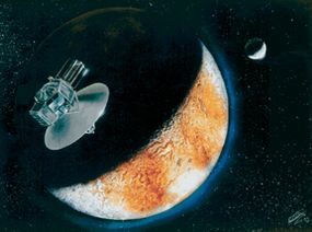 Pluto is the only planet in our solar system that has not yet been visited by a spacecraft. This may change, though, when NASA's New Horizon spacecraft arrives at Pluto.