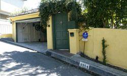 The Craftsman Garage Door app can determine if the garage door is open or closed.